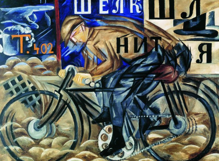 Велосипедист. 1913