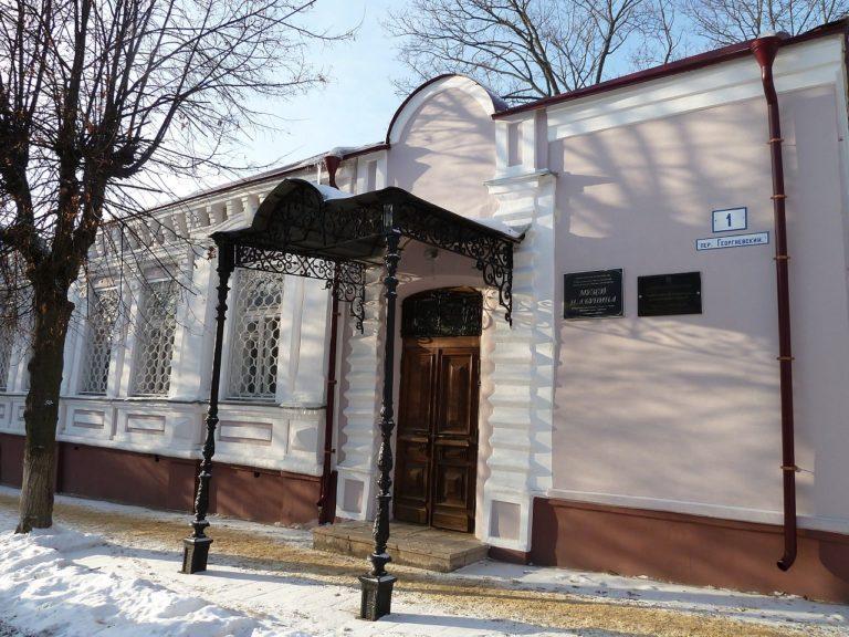 Орёл. Музей Ивана Бунина в Георгиевском переулке