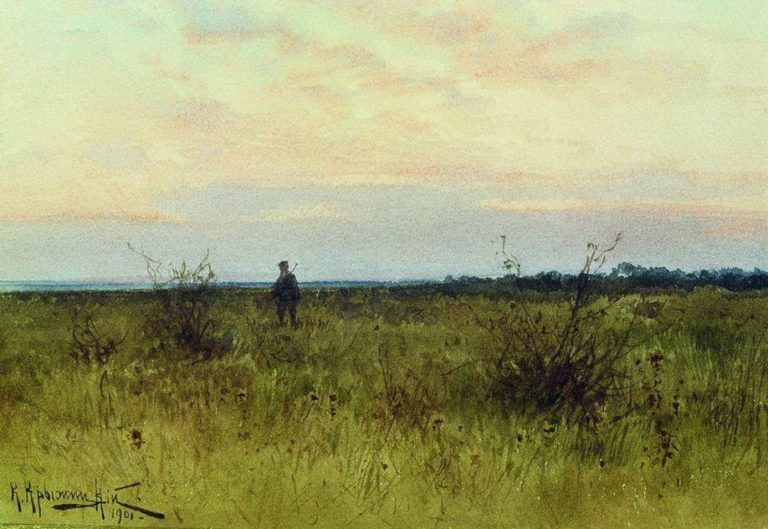 Осень. 1901