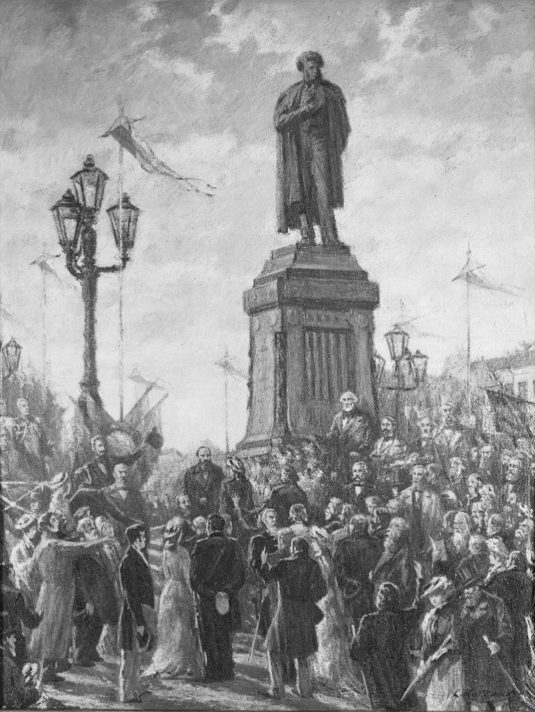 Открытие памятника А.С. Пушкину в 1880 г.