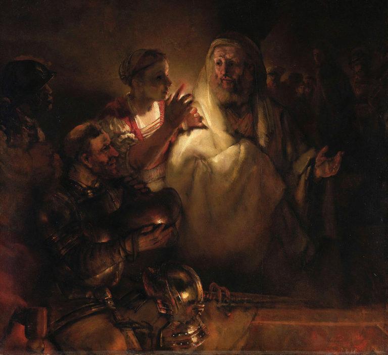 Отречение Петра. 1660
