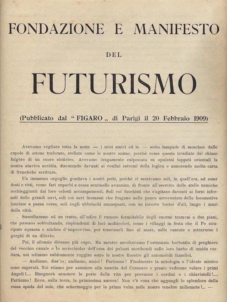 Первый манифест футуризма. 1909