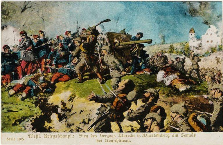 Немецкая почтовая открытка периода I Мировой войны