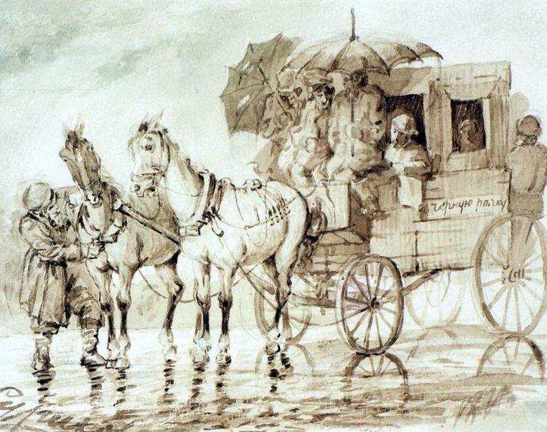 Под дождём в дилижансе на Чёрную речку. 1871
