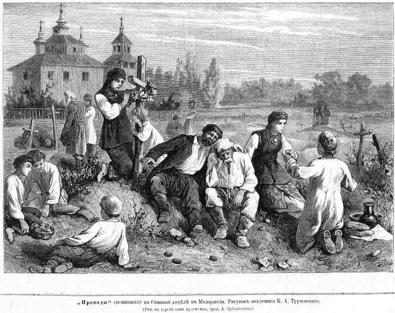 Поминание на Фоминой неделе. «Всемирная иллюстрация», №15, 1877