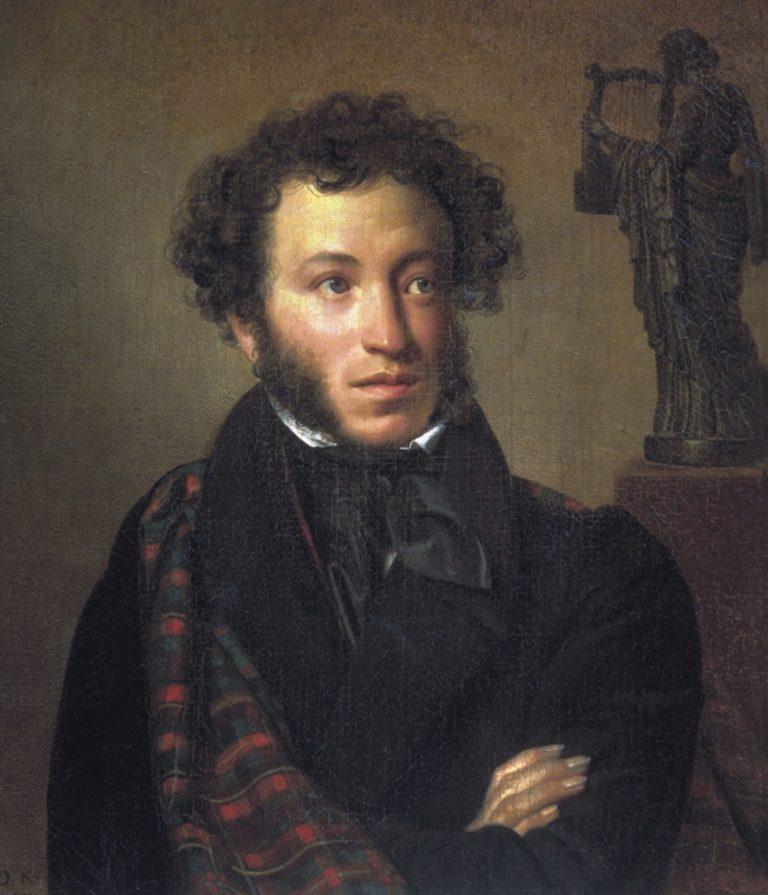 Портрет А.С. Пушкина. 1827