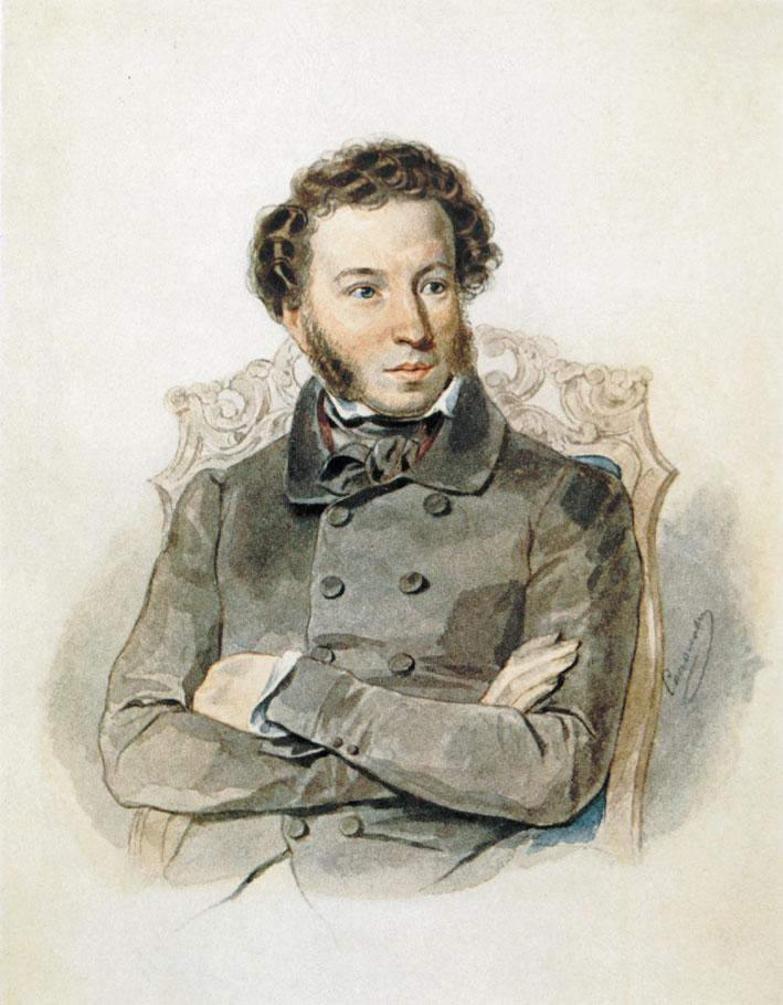 Портрет А.С. Пушкина. 1836