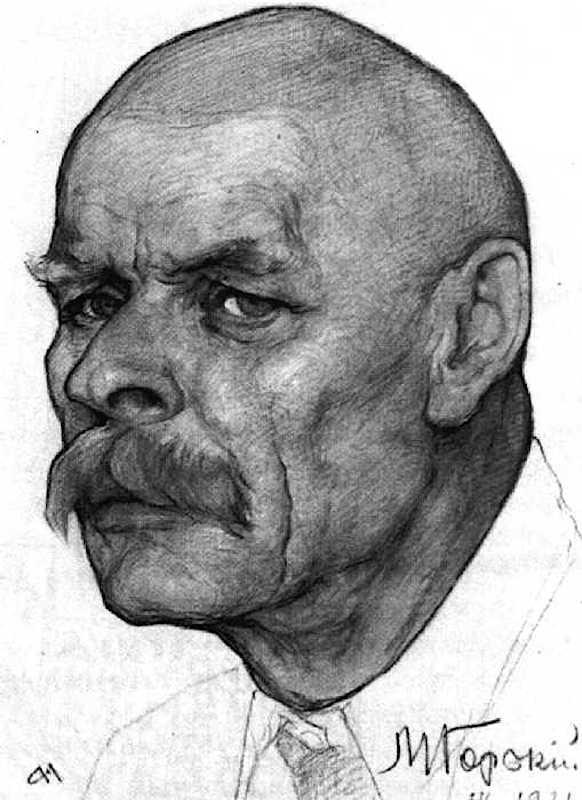 Портрет Максима Горького. 1921