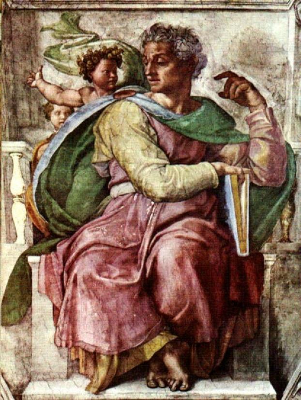 Пророк Исайя. 1508-1512