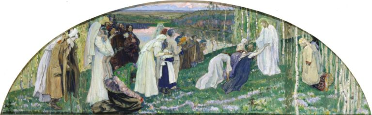 Путь ко Христу. 1910