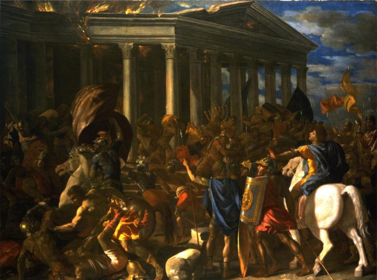 Разрушение Иерусалима. 1626