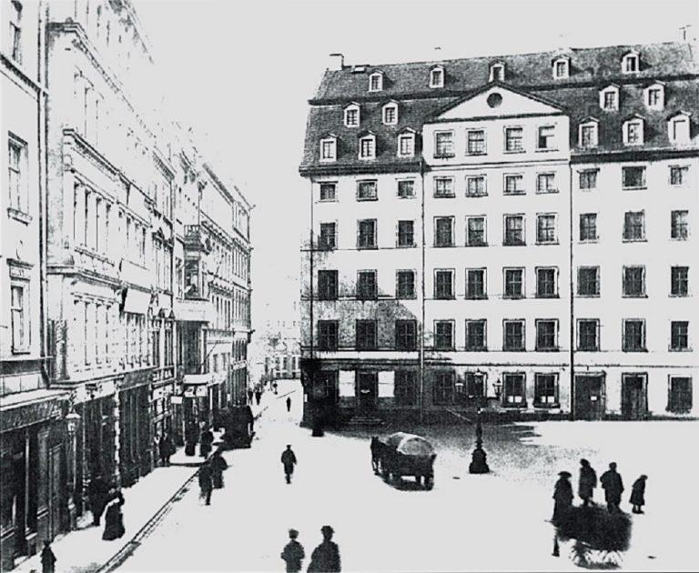 Школа Св.Фомы в Лейпциге