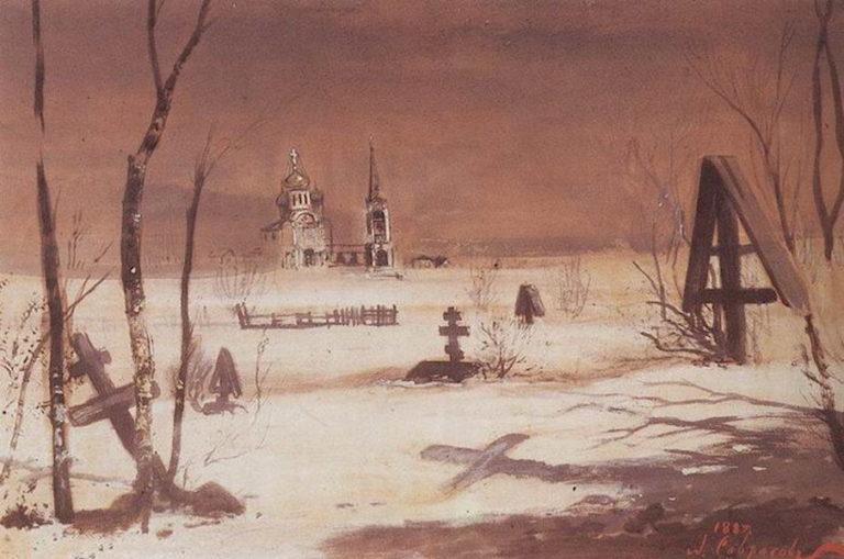 Сельское кладбище в лунную ночь. 1887
