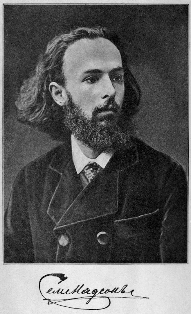 Семен Яковлевич Надсон (1862—1887)