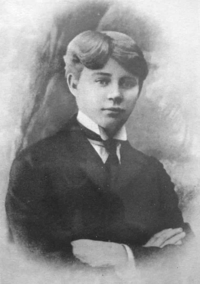 Сергей Александрович Есенин (1895—1925)