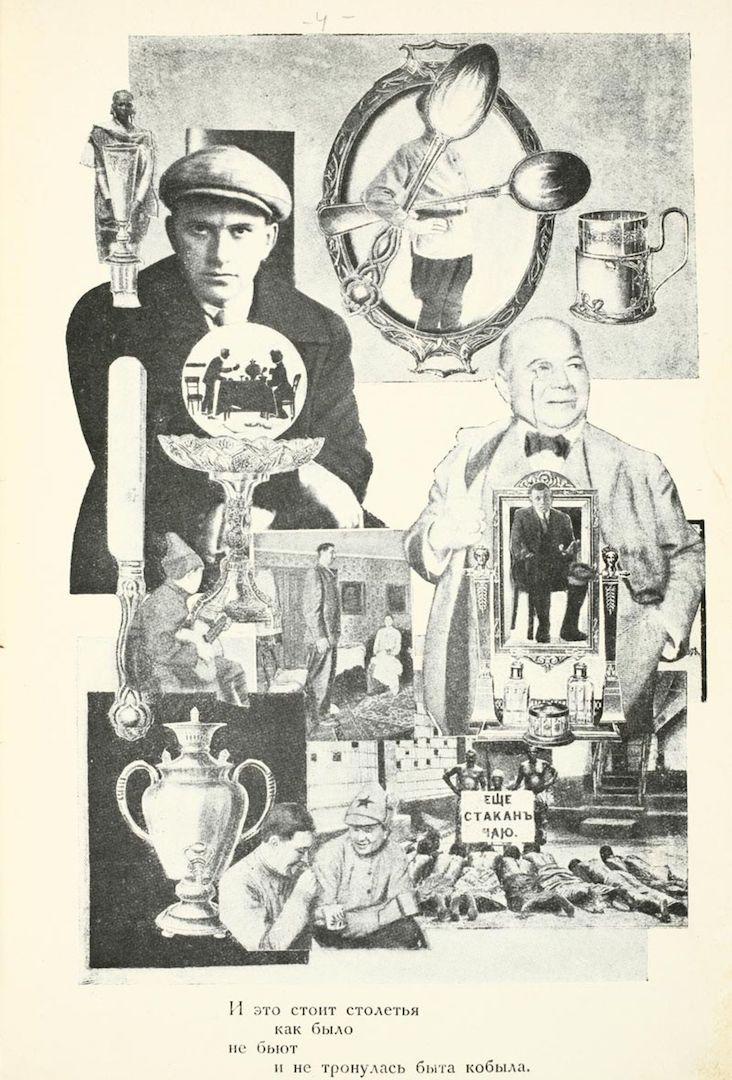 Маяковский В. В. Про это. - М. ; Пг. : Гос. Изд-во, 1923. Стр. 37