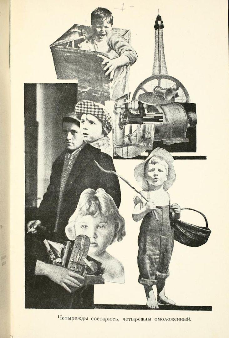 Маяковский В. В. Про это. - М. ; Пг. : Гос. Изд-во, 1923. Стр. 59