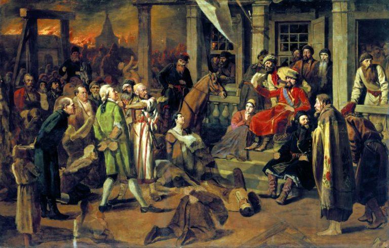 Суд Пугачёва. 1875