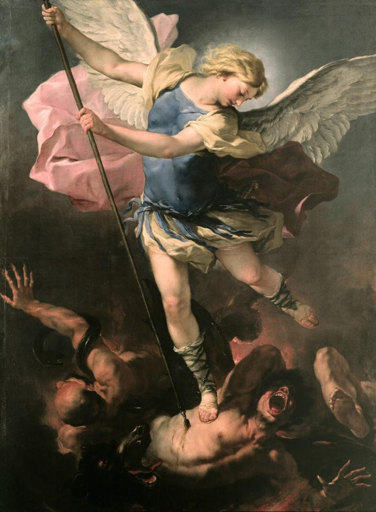 Св. Михаил. 1663