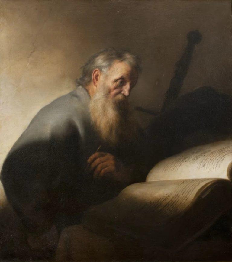 Св. Павел. 1627-1629