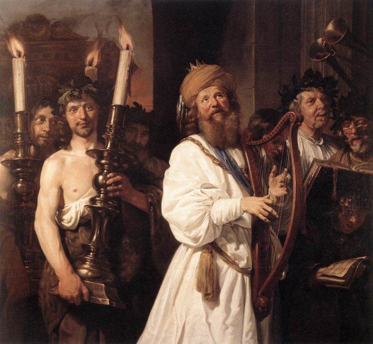 Царь Давид, играющий на арфе. 1670