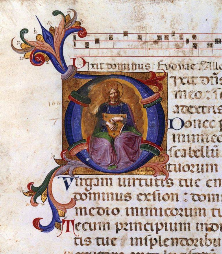 Царь Давид. Иллюстрация из книги псалмов. 1443-45