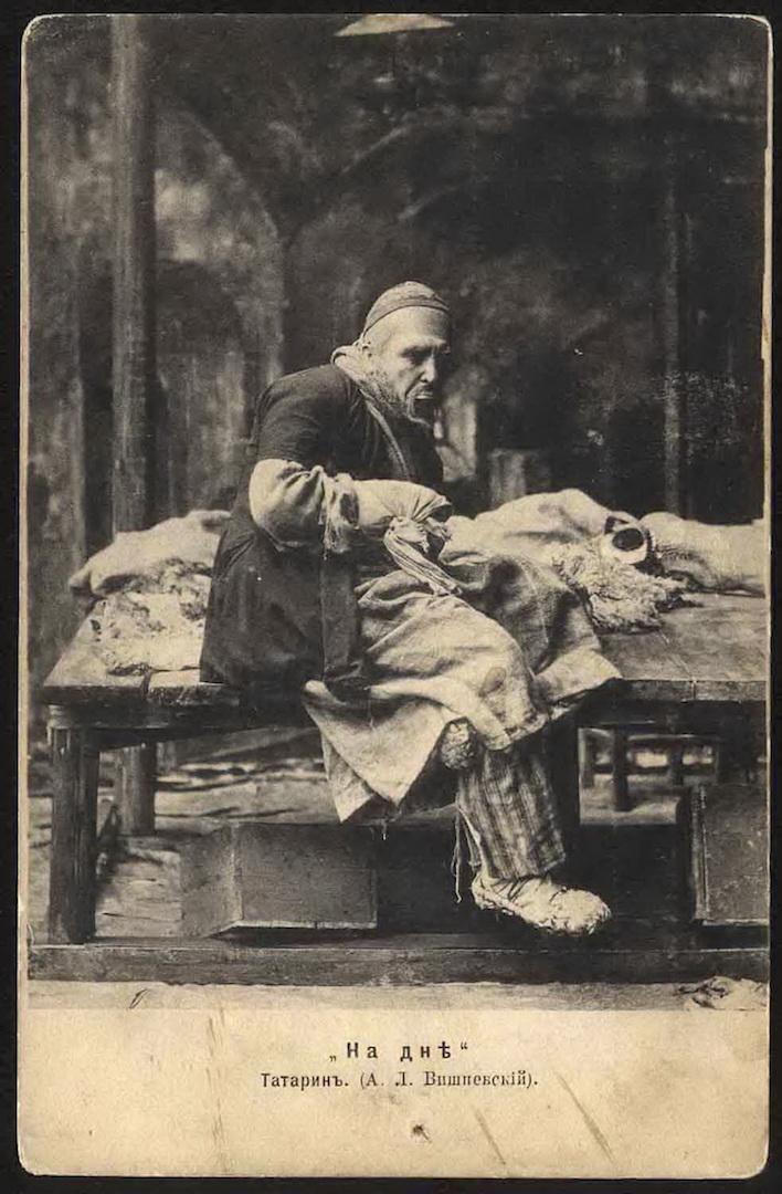 Татарин (Александр Леонидович Вишневский, 1861—1943)