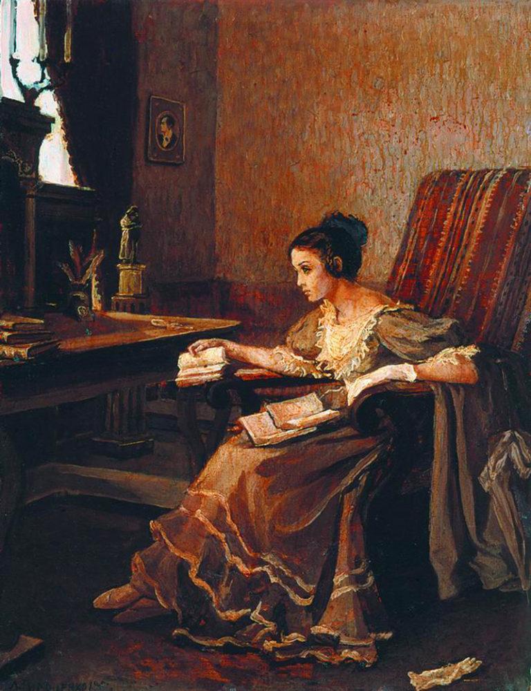 Татьяна читает книги Онегина