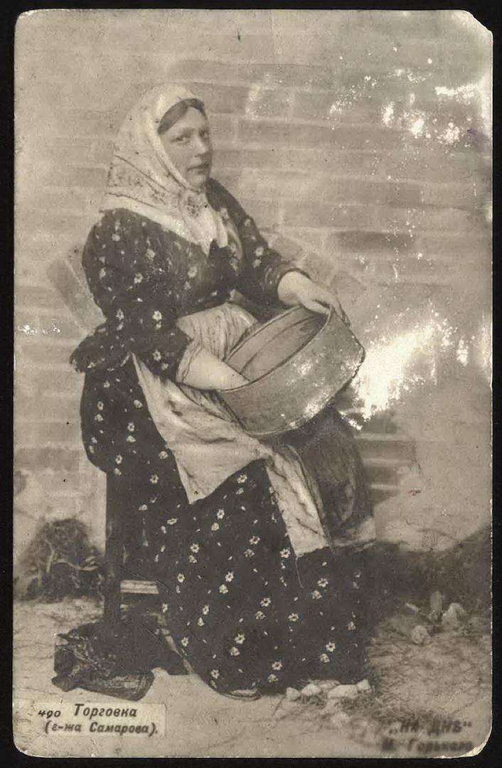 Торговка (Мария Александровна Самарова)