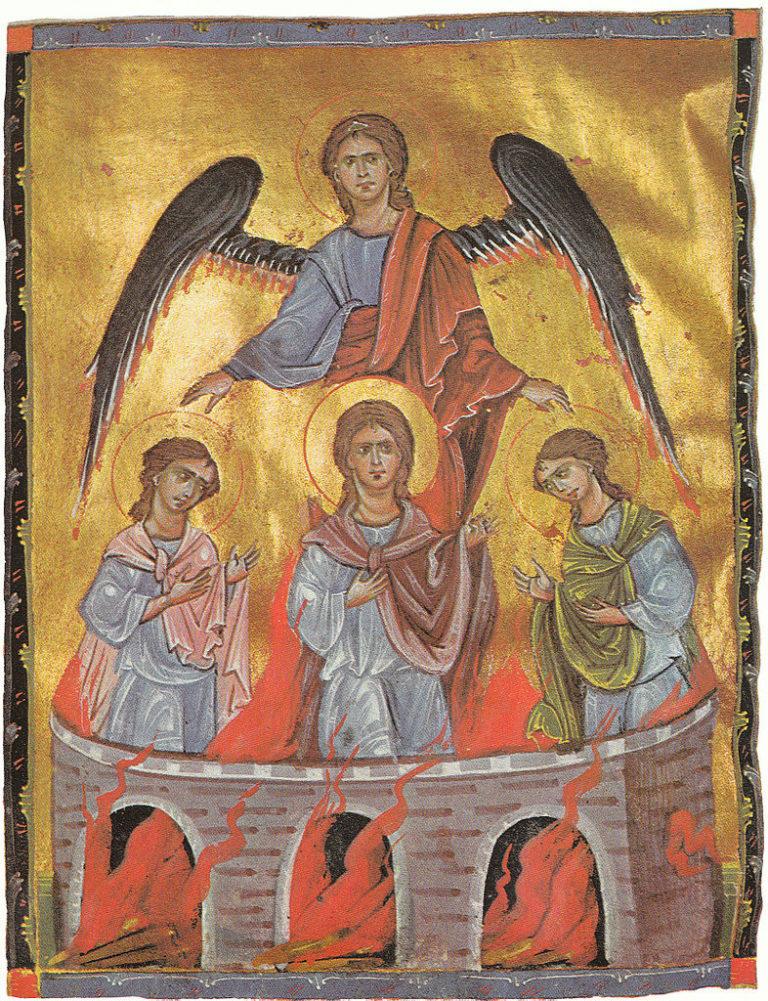 Три отрока и Архангел Михаил. Миниатюра, 1266 г.