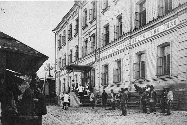 У ночлежного дома Н. А. Бугрова. Начало XX века