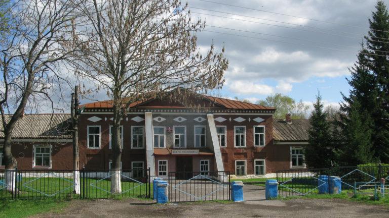 Урусовсая школа – бывшая усадьба Буниных, князей Кропоткиных