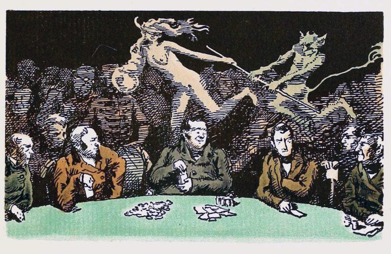 «В гостиной за длинным столом, около которого теснилось человек двадцать игроков, сидел хозяин и метал банк»