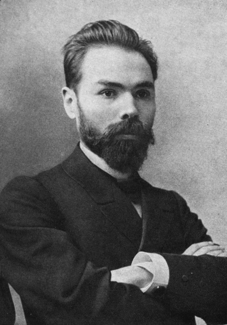 Валерий Яковлевич Брюсов (1873 — 1924)