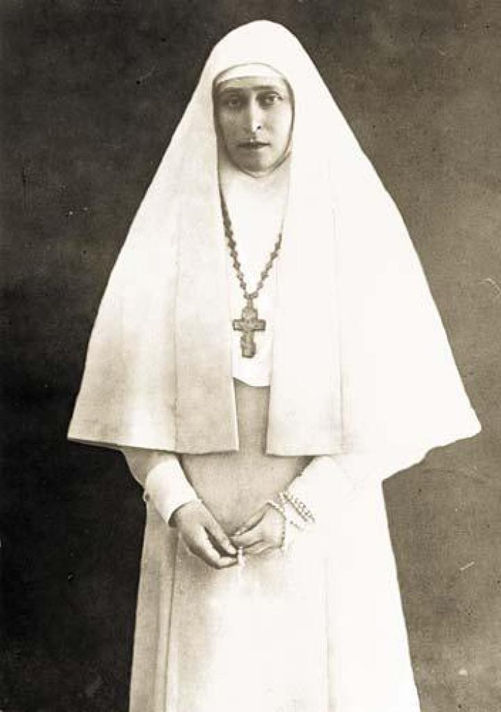 Великая княгиня Елизавета Фёдоровна (урожденная Елизавета Александра Луиза Алиса Гессен-Дармштадтская, 1864—1918)