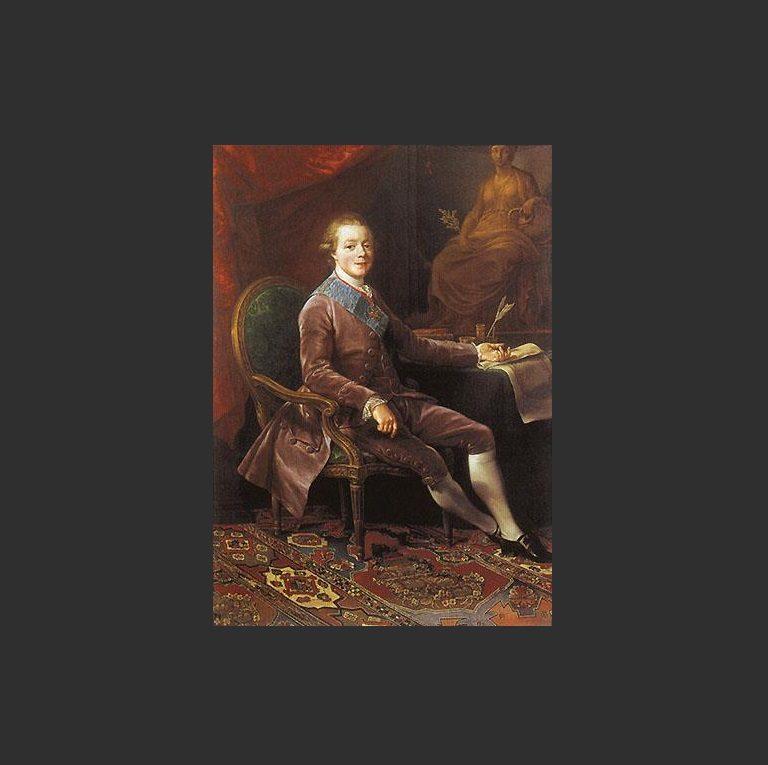 Великий князь Павел Петрович, будущий Павел I
