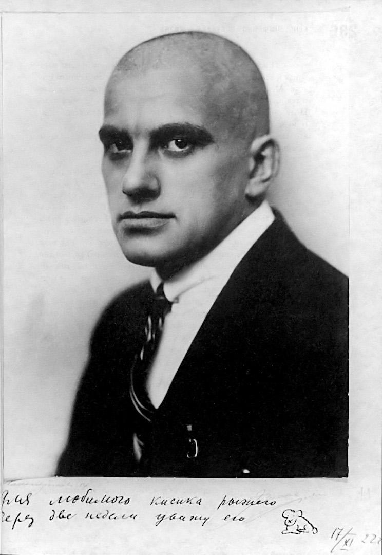 Владимир Владимирович Маяковский (1893 — 1930)