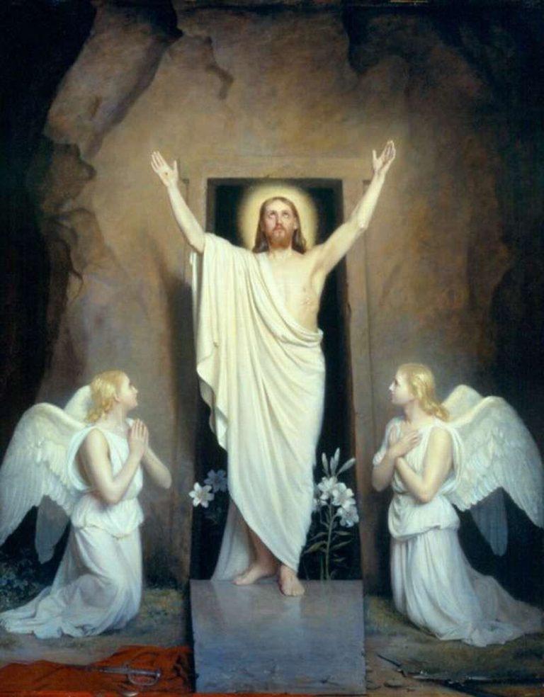 Воскресение Христа. 1875