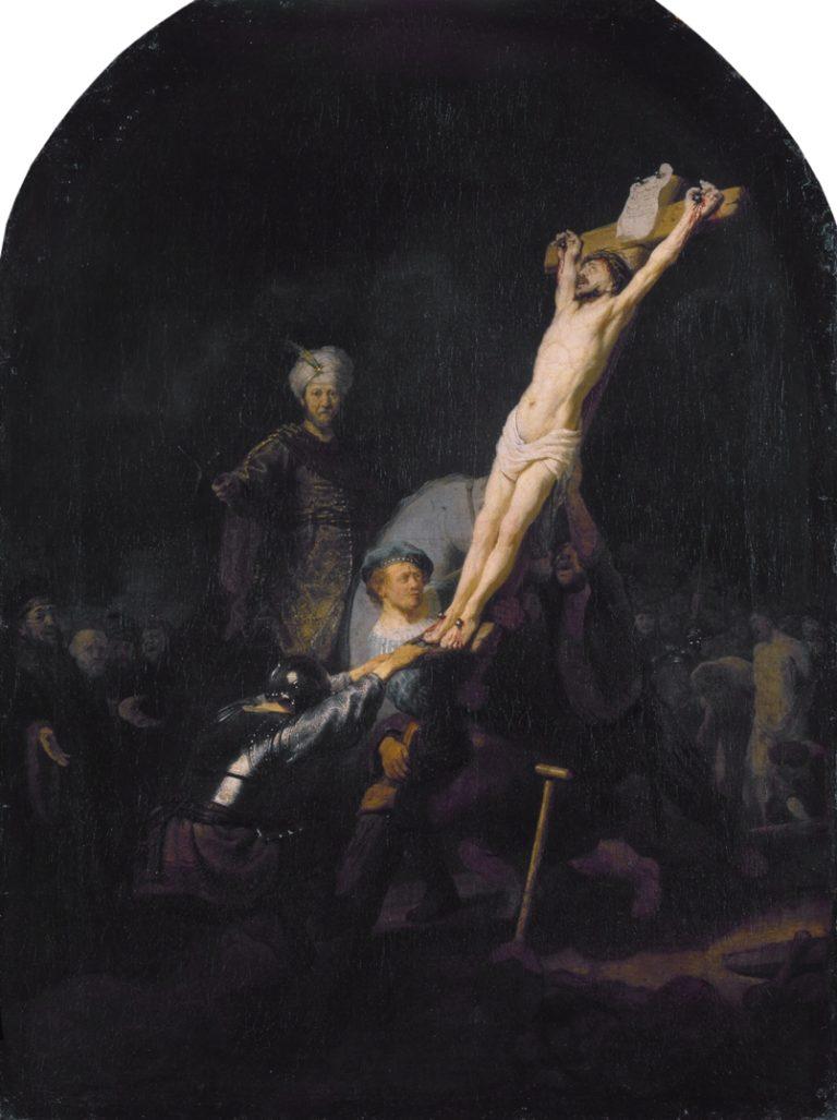 Воздвижение креста. 1632-1633