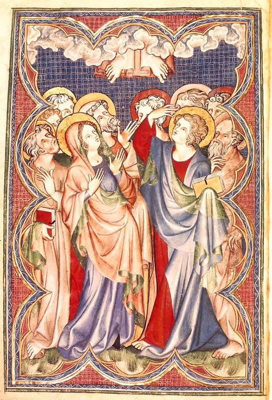 Вознесение Господне. XIV в.
