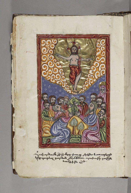 Вознесение Христово. 1609