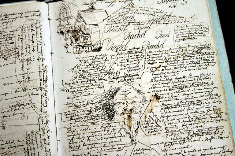 Наброски к «Бесам» в записной тетради Достоевского (1870-1871)