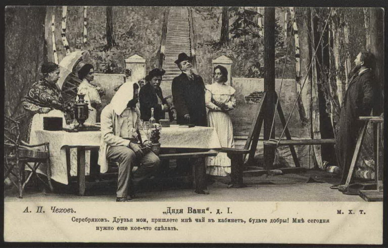 Спектакль «Дядя Ваня» (1899)