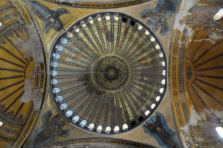 Купол собора Св. Софии (Айя-София)