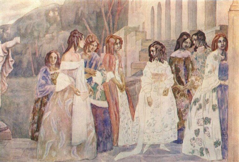 «Реквием» (1905)