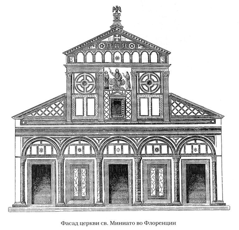 Романский стиль (IX – XII вв.)