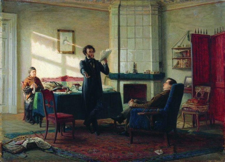 А.С. Пушкин в селе Михайловском. 1875