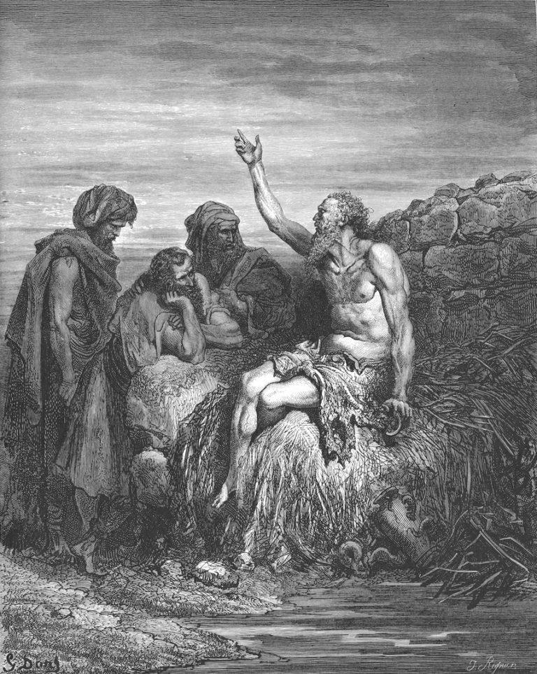 Елифаз, Вилдад и Софар беседуют с Иовом