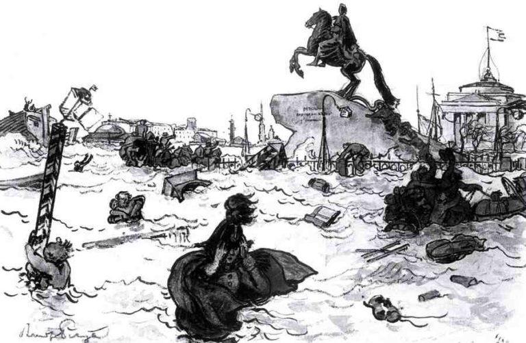 И, наконец, остервенясь, на город кинулась... 1905—1916