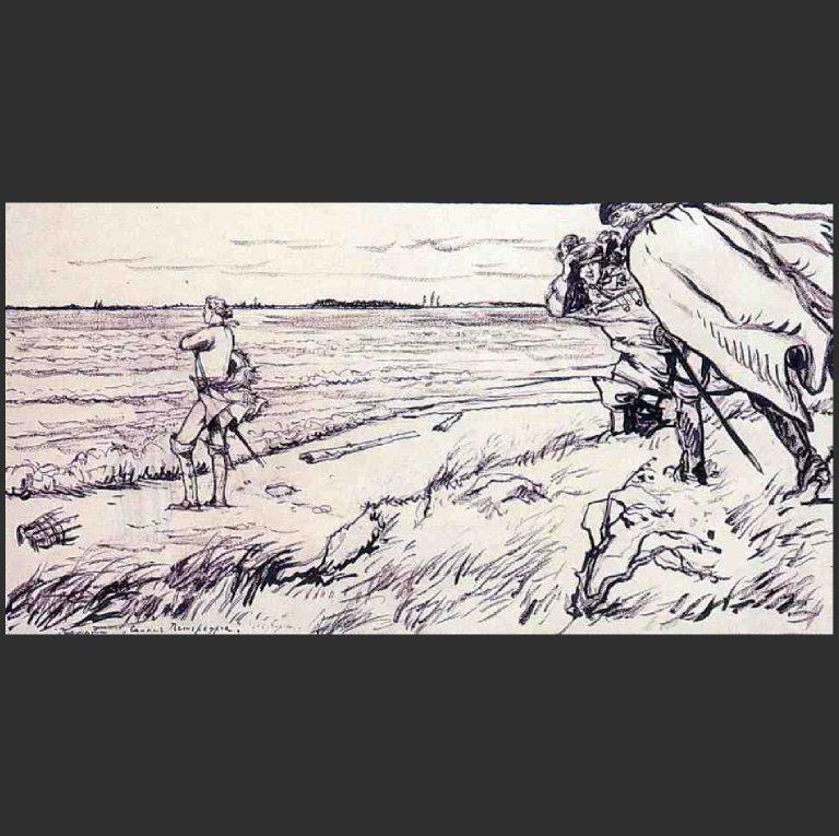 На берегу пустынных волн... 1916
